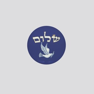 Shalom w/Dove /Bg (Hebrew) Mini Button
