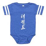 Tae Kwon Do Baby Football Bodysuit