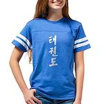 Tae Kwon Do Youth Football Shirt