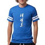 Tae Kwon Do Mens Football Shirt