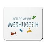 Meshuggah Mousepad