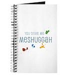 Meshuggah Journal