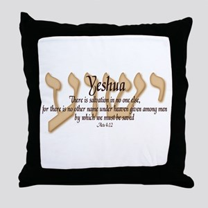 Yeshua Acts 4:12 Throw Pillow