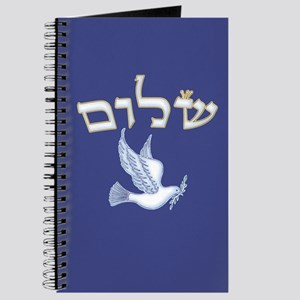 Shalom w/Dove /Bg (Hebrew) Journal