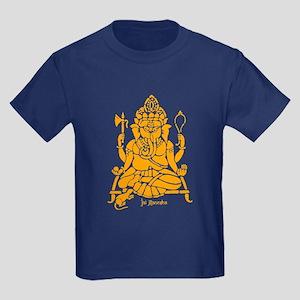 Jai Ganesh (Orange) Kids Dark T-Shirt