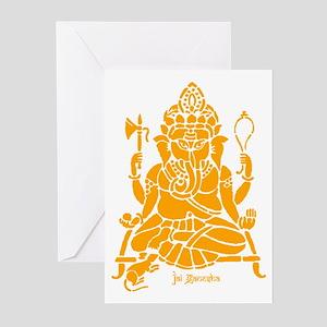 Jai Ganesh (Orange) Greeting Cards (Pk of 10)