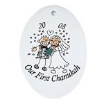 Our 1st Chanukah 08 Oval Ornament
