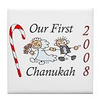 Our 1st Chanukah 08 Tile Coaster