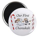 Our 1st Chanukah 08 2.25