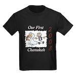 Our 1st Chanukah 08 Kids Dark T-Shirt