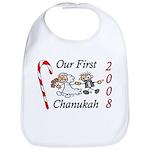 Our 1st Chanukah 08 Bib