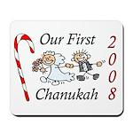 Our 1st Chanukah 08 Mousepad