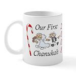 Our 1st Chanukah 08 Mug