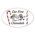 Our 1st Chanukah 08 Oval Sticker