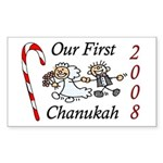 Our 1st Chanukah 08 Rectangle Sticker