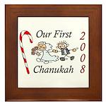 Our 1st Chanukah 08 Framed Tile