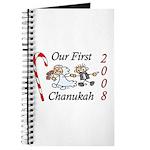 Our 1st Chanukah 08 Journal