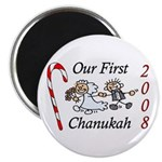 Our 1st Chanukah 08 Magnet