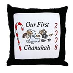 Our 1st Chanukah 08 Throw Pillow