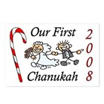 Our 1st Chanukah 08 Postcards (Package of 8)