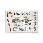 Our 1st Chanukah 08 Rectangle Magnet