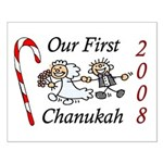 Our 1st Chanukah 08 Small Poster