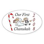 Our 1st Chanukah 08 Oval Sticker (50 pk)