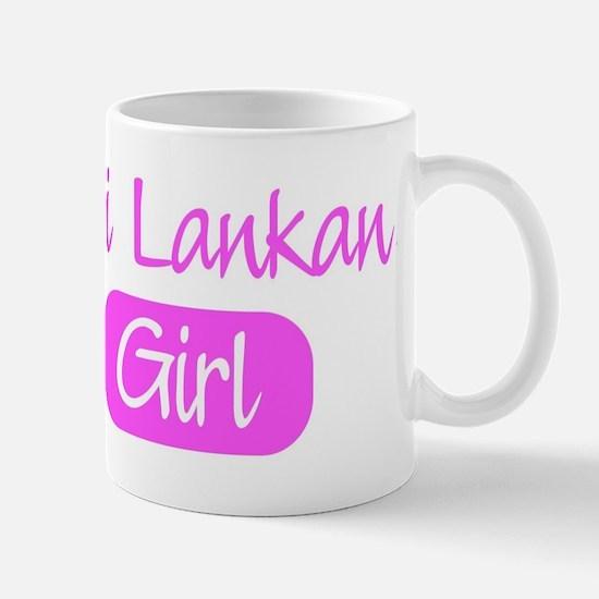 Sri Lankan girl Mug