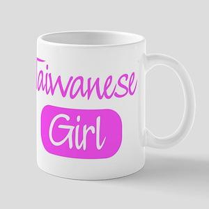 Taiwanese girl Mug