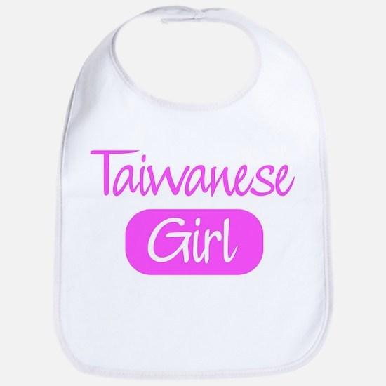 Taiwanese girl Bib