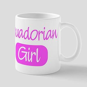 Ecuadorian girl Mug