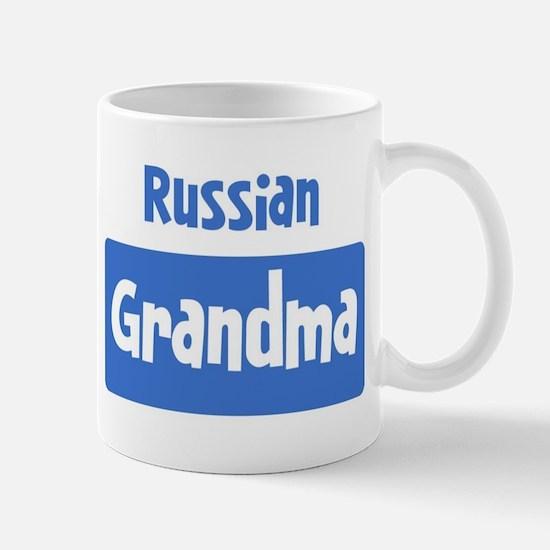 Russian grandma Mug