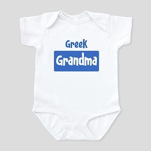 Greek grandma Infant Bodysuit