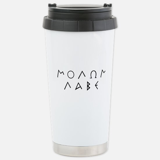 Molon Labe (Script): Stainless Steel Travel Mug