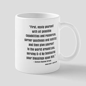 Give yourself to the world Mug