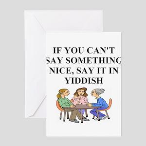 Funny jew greeting cards cafepress jewish yiddish wisdom greeting card m4hsunfo