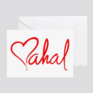 mahal/heart Greeting Card