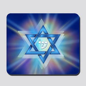 Radiant Magen David Mousepad