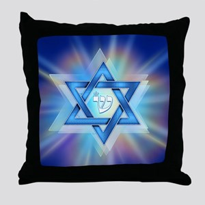 Radiant Magen David Throw Pillow