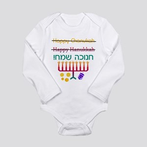 How to Spell Happy Chanukah Infant Creeper Body Su