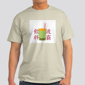 Got Boba? Ash Grey T-Shirt