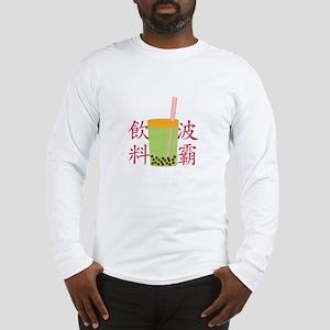 Got Boba? Long Sleeve T-Shirt