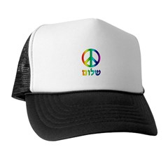 Shalom - Peace Sign Trucker Hat