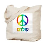 Shalom - Peace Sign Tote Bag