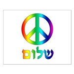 Shalom - Peace Sign Small Poster