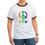 Shalom - Peace Sign Ringer T