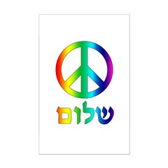 Shalom - Peace Sign Posters