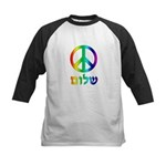 Shalom - Peace Sign Kids Baseball Jersey