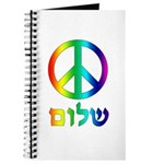 Shalom - Peace Sign Journal