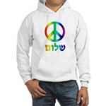 Shalom - Peace Sign Hooded Sweatshirt
